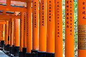 Kyoto - sanctuaire Fushimi-Inari