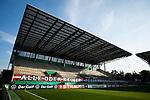 20200914 DFB Pokal 01 RW Essen vs Arminia Bielefeld