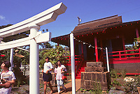 Waipahu cultural garden; recreated plantation village - grand opening. Wakamiya inari shrine. 9-20-92