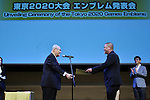 April 25, 2016, Tokyo, Japan - Designer Asao Tokolo, right, is presented a certificate by Yoshiro Mori, chairman of the 2020 Tokyo Olympics organizing committee, in Tokyo on Monday, April 25, 2016. Tokolos stark indigo-and-white checkered patterns now have officially become the emblems for the 2020 Tokyo Games. (Photo by Natsuki Sakai/AFLO) AYF -mis-