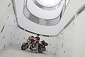 Motorcycle Housing