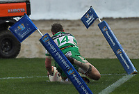 Ben Werthmuller scores during the Mitre 10 Cup rugby match between Manawatu Turbos and Taranaki at CET Stadium in Palmerston North, New Zealand on Saturday, 17 August 2019. Photo: Dave Lintott / lintottphoto.co.nz