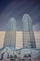 Kashi, Xinjiang Province, May 2014 - The Twin Towers