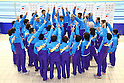 2016 Japan Para Championships Swimming