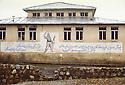 Iran 1982.A school near Oushnavieh