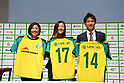 Hayabusa Eleven new signing female football player Yuki Nagasato presentation