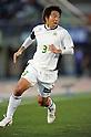 2012 J.LEAGUE: Shonan Bellmare 2-1 FC Gifu
