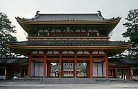 Kyoto: Heian Shrine, 1895--entrance gate. Photo '81.
