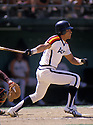 Houston Astros Jose Cruz(25) in action during a game from his 1987 season. Jose Cruz played for 19 years  with 3 different teams and was a 2<br /> -time All-Star.David Durochik/SportPics