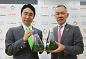 Euglena and Denso announce bio fuel partnership