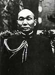 Undated - Kameto Kuroshima was a Major General in the Imperial Japanese Navy during World War II.  (Photo by Kingendai Photo Library/AFLO)