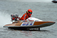 US-1   (Outboard Runabout)