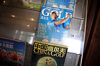 CHINA. Golfing magazine in the clubhouse of the Huatang International Golf Club in Beijing. 2009