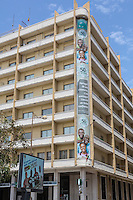 Dakar, Senegal.  Independence Square, Place de l'Independence.  Advertisement Celebrating Fifty Years of Business, BNP Paribas.