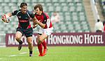 2012 Cathay Pacific HSBC Hong Kong Rugby Sevens - Marcio Polo 7s