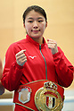 Women's Amateur Boxing Qualifiers for Tokyo 2020 Olympic Games