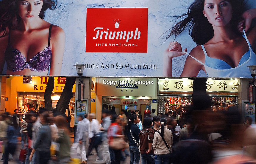 An advertisment for Triumph underwear and lingerie, Guangzhou, China..