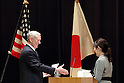 Minister of Defense Tomomi Inada meets US Defense Secretary James Mattis