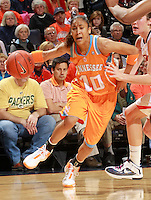 CHARLOTTESVILLE, VA- NOVEMBER 20: Meighan Simmons #10 of the Tennessee Lady Volunteers handles the ball  during the game on November 20, 2011 against the Virginia Cavaliers at the John Paul Jones Arena in Charlottesville, Virginia. Virginia defeated Tennessee in overtime 69-64. (Photo by Andrew Shurtleff/Getty Images) *** Local Caption *** Meighan Simmons