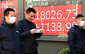 Japan's share prices rebounded over 18,000 yen level