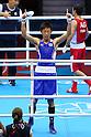 2012 Olympic Games - Boxing - Men's Bantam (56kg) Quarter-final