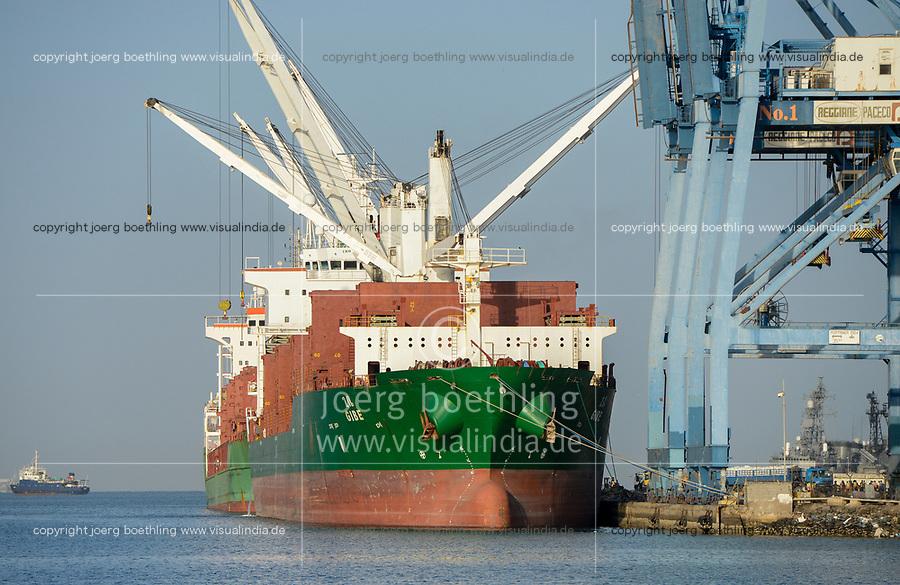 DJIBOUTI port, Ethiopian cargo ships MV Gibe  / DSCHIBUTI, Hafen, Schiffe der aethiopischen Handelsflotte