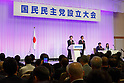 Japan opposition parties launch new Democratic Party For the People
