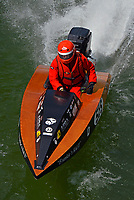 51-S    (Outboard Runabout)