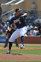 Durham Bulls pitcher Josh Lueke #28 on the mound during a game against the Louisville Bats at Durham Bulls Athletic Park on May 2, 2012 in Durham, North Carolina. Durham defeated Louisville by the score of 7-5. (Robert Gurganus/Four Seam Images)