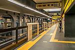 Platform at the Ueno Okachimachi Metro station, Tokyo, Japan
