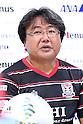 Plenus Nadeshiko League Cup 2016 Division 2 Final - AS Harima Albion 2-0 Nittaidai Fields Yokohama