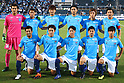 The 99th Emperor's Cup All Japan Football Championship