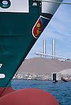 Helsinki, Finland, Marine Industry, Ship's Bow, raw materials, Port of Helsinki, Baltic Sea, Europe,