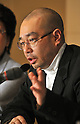 Undercover Journalist Tomohiko Suzuki