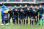 SC Kitchee Team poses for photos during the 2017 Lunar New Year Cup match between SC Kitchee (HKG) vs Muangthong United (THA) on January 28, 2017 in Hong Kong, Hong Kong. Photo by Marcio Rodrigo Machado/Power Sport Images