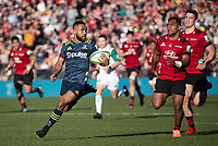 Jona Nareki scores during the 2020 Super Rugby match between the Crusaders and Highlanders at Orangetheory Stadium in Christchurch, New Zealand on Saturday, 9 August 2020. Photo: Joe Johnson / lintottphoto.co.nz