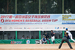 #25 Kitayama Miku of Japan bats during the BFA Women's Baseball Asian Cup match between South Korea and Japan at Sai Tso Wan Recreation Ground on September 2, 2017 in Hong Kong. Photo by Marcio Rodrigo Machado / Power Sport Images