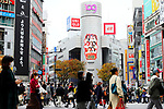 A billboard of Japanese girl group NiziU is seen on Shibuya 109 fashion building at Shibuya shopping district in Tokyo, Japan on November 25, 2020. (Photo by Naoki Nishimura/AFLO)