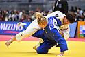 Judo: IJF Grand Slam Osaka 2018 International Judo