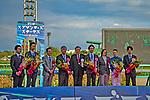 FUNABASHI,JAPAN-SEP 29: Winning ceremonyafter the Sprinters Stakes at Nakayama Racecourse on September 29,2019 in Funabashi,Chiba,Japan. Kaz Ishida/Eclipse Sportswire/CSM