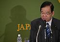 Kazuo Shii at Japan National Press Club