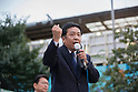 Yukio Edano campaigns at Nakano Station