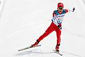 PyeongChang 2018 Paralympics: Cross-Country Skiing: Men's free 20km Standing
