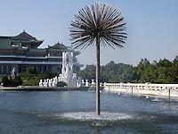 Mansudae-Brunnenpark in Pyongyang, Nordkorea, Asien<br /> Mansudae fountain-park, Pyongyang,, North Korea, Asia