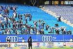 24.10.2020,  GER; 2. FBL, Hamburger SV vs FC Wuerzburger Kickers ,DFL REGULATIONS PROHIBIT ANY USE OF PHOTOGRAPHS AS IMAGE SEQUENCES AND/OR QUASI-VIDEO, im Bild Feature Zuschauerraenge beim HSV Foto © nordphoto / Witke