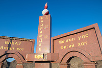 Mongolia, Bayan-Ulgii, Ulgii, view point.