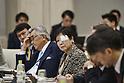 Governor of Tokyo Yuriko Koike chairs an advisory Panel for Tokyo as a Global Financial City