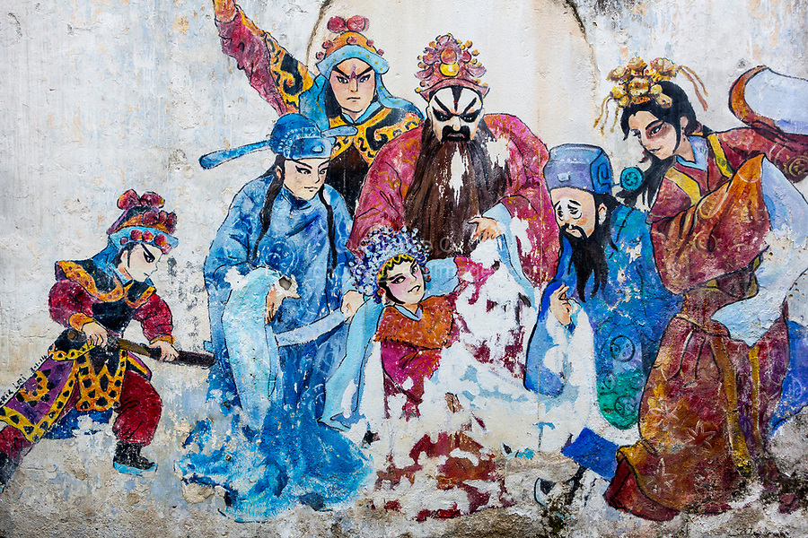 Old Wall Paintings, Malaysian Historical and Mythological Scene, Ipoh, Malaysia.