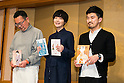 The 154th Akutagawa Prize and Naoki Prize Announced