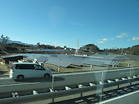 Mega solar power panels<br /><br />Yamanashi prefecture is one of the best for intensity of solar radiation.  TEPCO has Yonekurayama solar power station in Kofu-shi, Yamanashi, Japan.  They have placed 80,000 solar panels in the area of 12.5ha producing 12,000,000kw annually which is equal quantity to about 3400 house hold electric consumption.  Solar panels are placed 30 degree which is the best degree to produce maximam electric with less wind pressure.